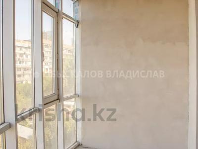 1-комнатная квартира, 74.75 м², 4/12 этаж, Касымова 28 за 32 млн 〒 в Алматы, Бостандыкский р-н — фото 11