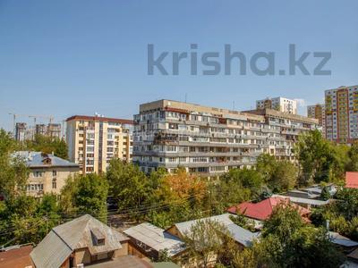 1-комнатная квартира, 74.75 м², 4/12 этаж, Касымова 28 за 32 млн 〒 в Алматы, Бостандыкский р-н — фото 9
