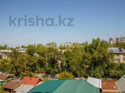 1-комнатная квартира, 74.75 м², 4/12 этаж, Касымова 28 за 32 млн 〒 в Алматы, Бостандыкский р-н — фото 12