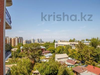 1-комнатная квартира, 74.75 м², 4/12 этаж, Касымова 28 за 32 млн 〒 в Алматы, Бостандыкский р-н — фото 10