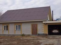 5-комнатный дом, 130 м², 10 сот.