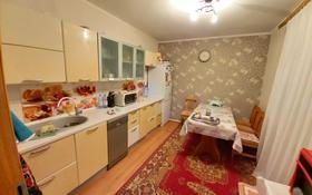 6-комнатный дом, 140 м², 11.5 сот., мкр Карагайлы, Кулиман 1 за 50 млн 〒 в Алматы, Наурызбайский р-н