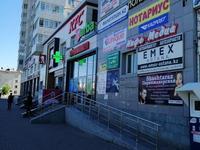 Магазин площадью 895.2 м²