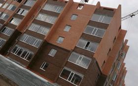1-комнатная квартира, 40 м², 7/9 этаж, Коктем 3 за 8.5 млн 〒 в Кокшетау