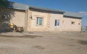 3-комнатный дом, 60 м², 16 сот., Баймурат батыр б/н — Мис за 7 млн 〒 в