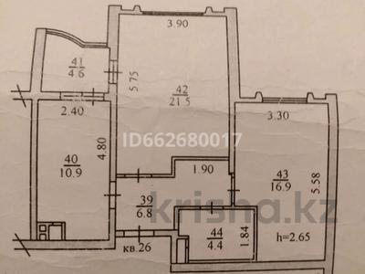 2-комнатная квартира, 65 м², 4/9 этаж, Райымбека 25 — Яссауи за 23 млн 〒 в Алматы — фото 19
