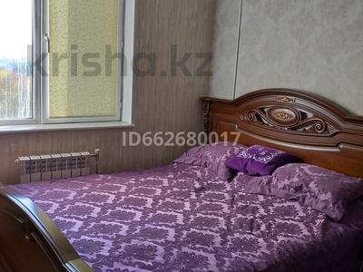 2-комнатная квартира, 65 м², 4/9 этаж, Райымбека 25 — Яссауи за 23 млн 〒 в Алматы — фото 15