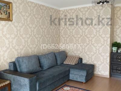 2-комнатная квартира, 65 м², 4/9 этаж, Райымбека 25 — Яссауи за 23 млн 〒 в Алматы — фото 3