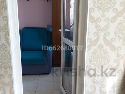 2-комнатная квартира, 65 м², 4/9 этаж, Райымбека 25 — Яссауи за 23 млн 〒 в Алматы — фото 8