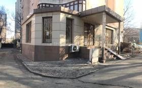 Помещение под различный вид деятельности за 400 000 〒 в Алматы, Алмалинский р-н