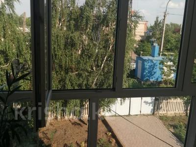 5-комнатный дом, 266 м², 14 сот., Кленовая за 37 млн 〒 в Петропавловске — фото 5