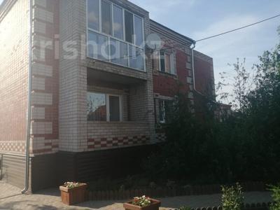 5-комнатный дом, 266 м², 14 сот., Кленовая за 37 млн 〒 в Петропавловске — фото 4
