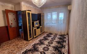 1-комнатная квартира, 32 м², 3/3 этаж, Абая — Махамбета за 10.5 млн 〒 в Атырау