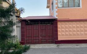 5-комнатный дом помесячно, 160 м², Желтоксан 30 за 450 000 〒 в Шымкенте, Аль-Фарабийский р-н