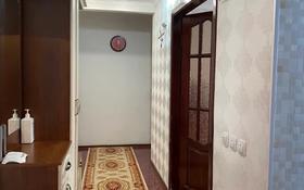 3-комнатная квартира, 68 м², 1/10 этаж, Чокина — К.Нуркина за 18.5 млн 〒 в Павлодаре