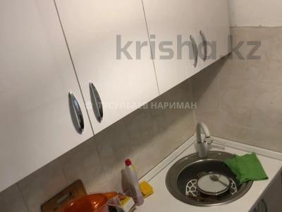 1-комнатная квартира, 32 м², 4/5 этаж, Досмухамедова — проспект Жибек Жолы за 13.3 млн 〒 в Алматы, Алмалинский р-н — фото 4