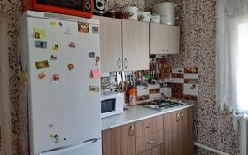 2-комнатная квартира, 44 м², 1/1 этаж, Майская 14 — Амангельды за 2.4 млн 〒 в Щучинске
