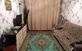 3-комнатная квартира, 50 м², 2/5 этаж помесячно, Островского 8 за 65 000 〒 в Усть-Каменогорске