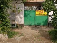 5-комнатный дом помесячно, 100 м², 20 сот.
