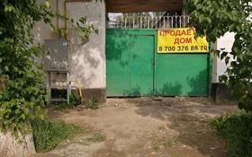 5-комнатный дом помесячно, 100 м², 20 сот., Кошеней 112 — Абая за 100 000 〒 в Таразе