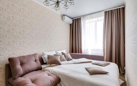 2-комнатная квартира, 55 м², 9/13 этаж посуточно, мкр Самал-1, Достык 132 за 16 000 〒 в Алматы, Медеуский р-н