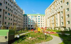 4-комнатная квартира, 180 м², 2/6 этаж помесячно, проспект Кабанбай Батыра 13 — Сарайшык за 400 000 〒 в Нур-Султане (Астана), Есиль р-н