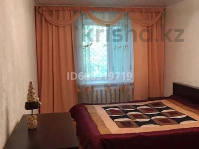 2-комнатная квартира, 60 м² посуточно, Тарана — 1 Мая за 8 000 〒 в Костанае — фото 4
