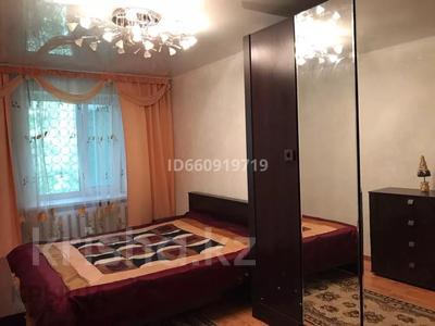 2-комнатная квартира, 60 м² посуточно, Тарана — 1 Мая за 8 000 〒 в Костанае — фото 5