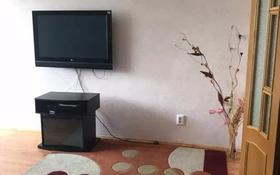 2-комнатная квартира, 60 м² посуточно, Тарана — 1 Мая за 8 000 〒 в Костанае