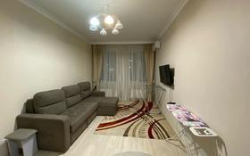 1-комнатная квартира, 40 м², 2/9 этаж посуточно, Мәңгілік Ел 53 за 8 000 〒 в Нур-Султане (Астана), Есиль р-н