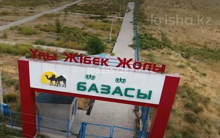 Многопрофильный рынок за 250 млн 〒 в Шымкенте, Аль-Фарабийский р-н