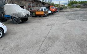 Промбаза 4.8 га, Моторная улица 17 за 70 млн 〒 в Караганде, Казыбек би р-н