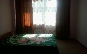 1-комнатная квартира, 40.8 м², 5/5 этаж, мкр Жулдыз-1, Мкр Жулдыз-1 25 Б — Лавренева за 12.5 млн 〒 в Алматы, Турксибский р-н