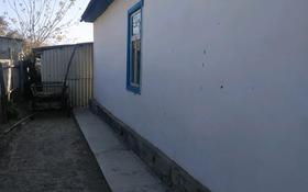 3-комнатный дом, 71 м², 9 сот., улица Курманова 1 за 8.5 млн 〒 в Балпыке Би