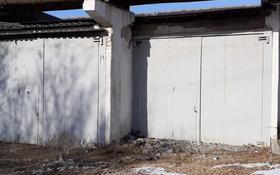Склад бытовой , Конаева — Куралбаева за 200 000 〒 в Кентау