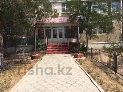 Магазин площадью 75 м², 11-й мкр 35 за 28 млн 〒 в Актау, 11-й мкр