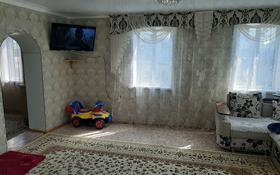 3-комнатный дом, 60 м², 5 сот., Рабочий посёлок 38 — Панфилова за 7.5 млн 〒 в Петропавловске
