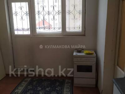 2-комнатная квартира, 85 м², 2/10 этаж, Женис 3 за 24 млн 〒 в Нур-Султане (Астана), Сарыарка р-н — фото 10