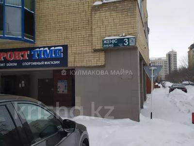 2-комнатная квартира, 85 м², 2/10 этаж, Женис 3 за 24 млн 〒 в Нур-Султане (Астана), Сарыарка р-н — фото 8