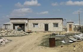 2-комнатный дом, 16.8 м², 10 сот., Батыр 40 за 2.2 млн 〒 в Актау