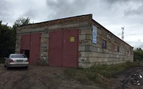 Склад бытовой 10 соток, Пригородная 2 за 150 000 〒 в Караганде, Казыбек би р-н