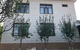 8-комнатный дом, 268 м², Нуртас — Шугыла 2 за 45 млн 〒 в Шымкенте, Каратауский р-н