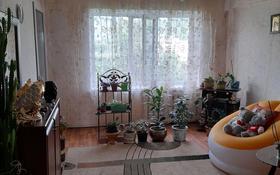 3-комнатная квартира, 65 м², 5/5 этаж, Карасай батыра за 16 млн 〒 в Талгаре