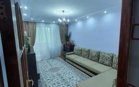 2-комнатная квартира, 55 м², 5/5 этаж, мкр Жулдыз-1, Мкр Жулдыз-1 за 18.5 млн 〒 в Алматы, Турксибский р-н