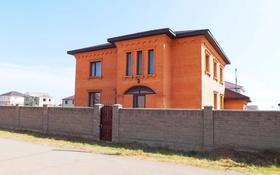 5-комнатный дом, 210 м², 10 сот., Пригородный за 46 млн 〒 в Нур-Султане (Астана), Есиль р-н