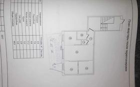 3-комнатная квартира, 45 м², 1/5 этаж, Генерала Дюсенова 8 — Торайгырова за 13.5 млн 〒 в Павлодаре