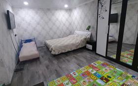 2-комнатный дом, 63 м², Мира за 10 млн 〒 в