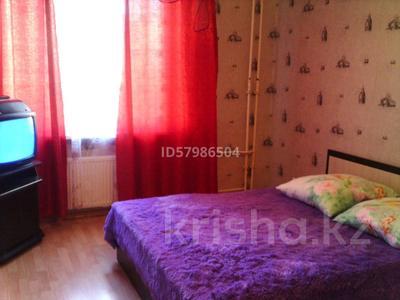 1-комнатная квартира, 36 м² по часам, Сарыарка 43 за 1 000 〒 в Нур-Султане (Астана), Сарыарка р-н