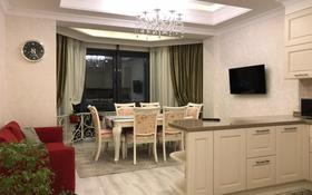 6-комнатная квартира, 200 м² помесячно, Снегина 32/1 за 1.1 млн 〒 в Алматы, Медеуский р-н