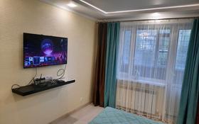 1-комнатная квартира, 32 м², 1/5 этаж посуточно, Шешембекова 13б за 7 000 〒 в Экибастузе